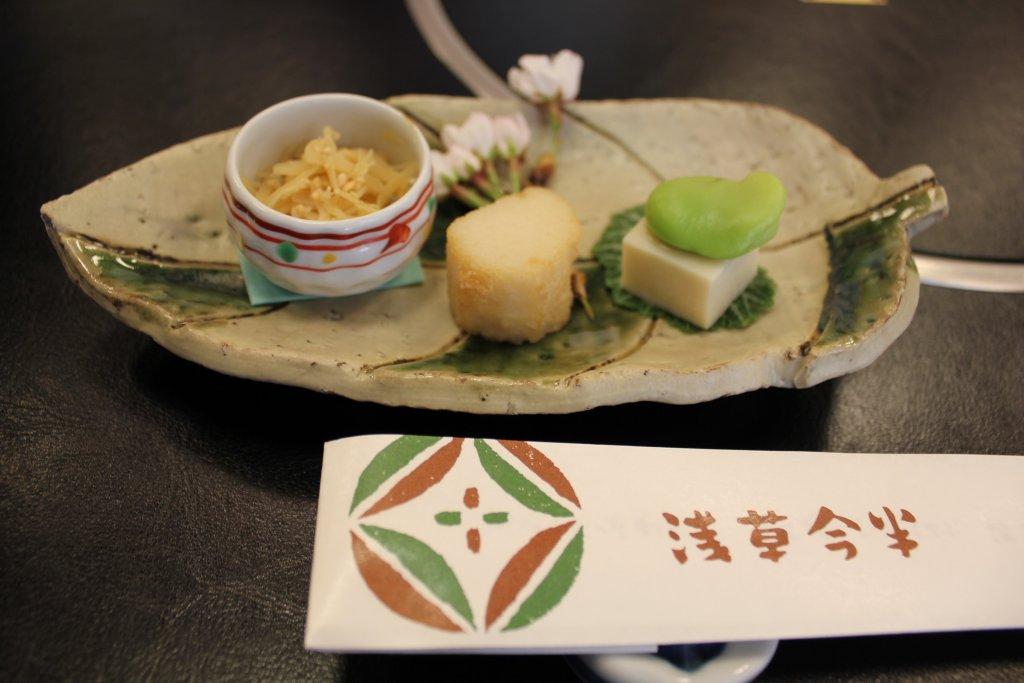 すき焼き昼膳 前菜