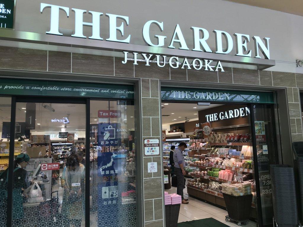 THE GARDEN 自由が丘 上野店