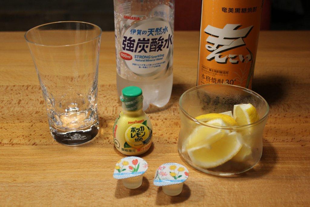 まんこい レモンサワー 材料