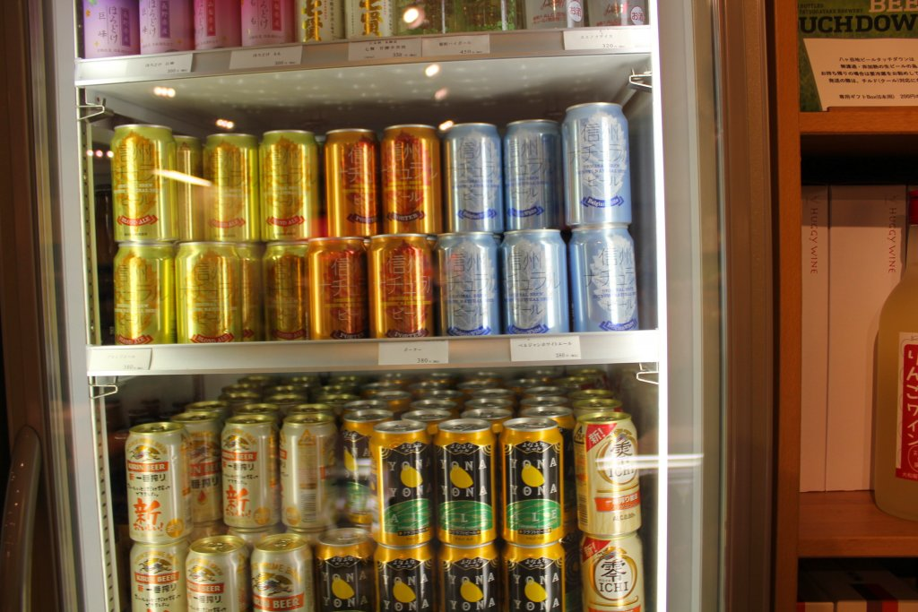 ビールなどのお酒