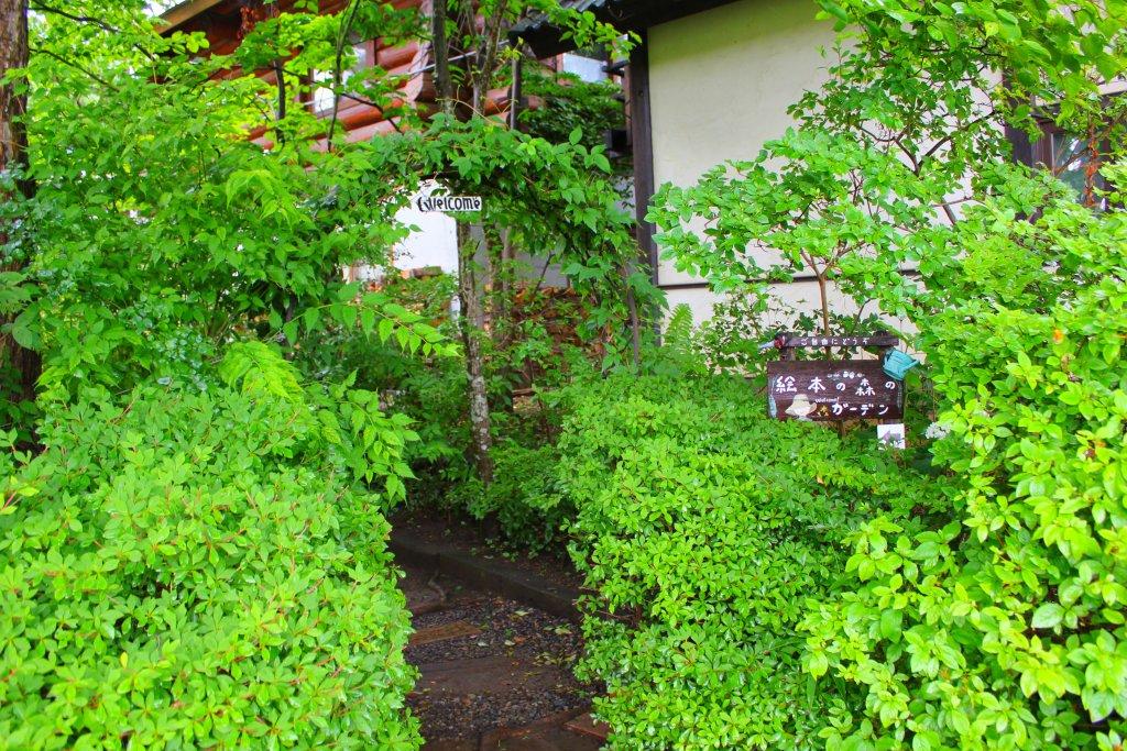 絵本の森ガーデン 入り口