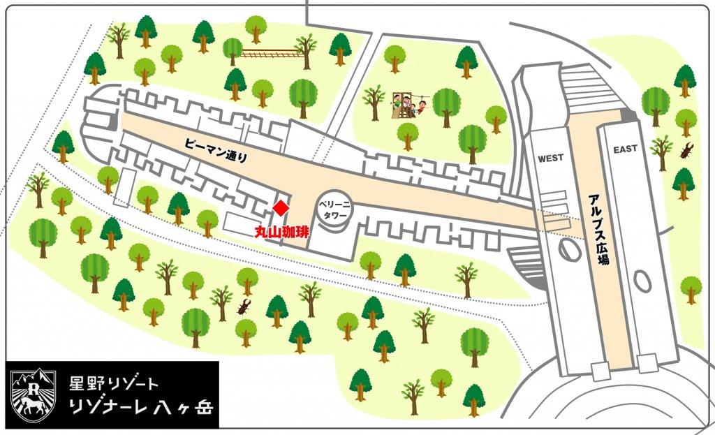 丸山珈琲 地図