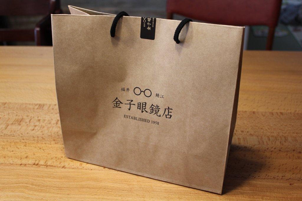 金子眼鏡店 紙袋