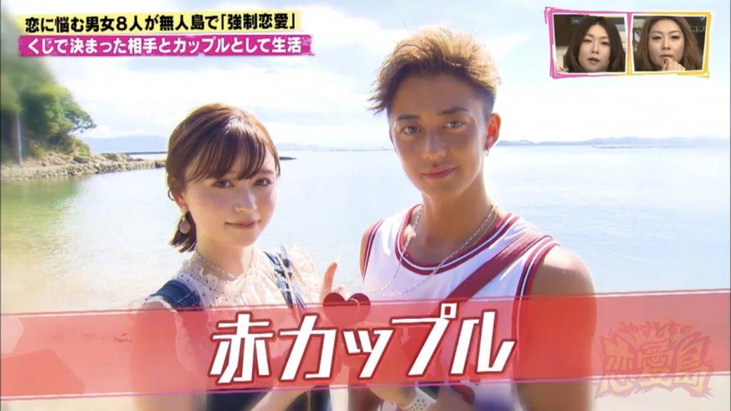 シーズン3 ネタバレ 恋愛島 アンという名の少女 シーズン3後半