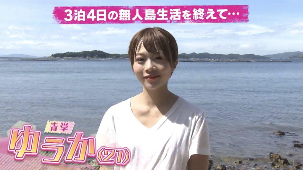 シーズン3 ネタバレ 恋愛島 恋愛島 やすとものいたって真剣です 朝日放送テレビ